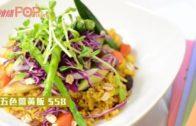藍屋素食店 專吃香港菜