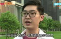 陶傑:陳浩天若與兩三人外出 隨時會遭到起訴
