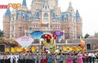 遊迪士尼被小童摸屁股  女遊客被兇媽打罵