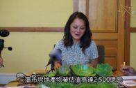 社關處處長伍國明  細說ICAC卡通人物演變