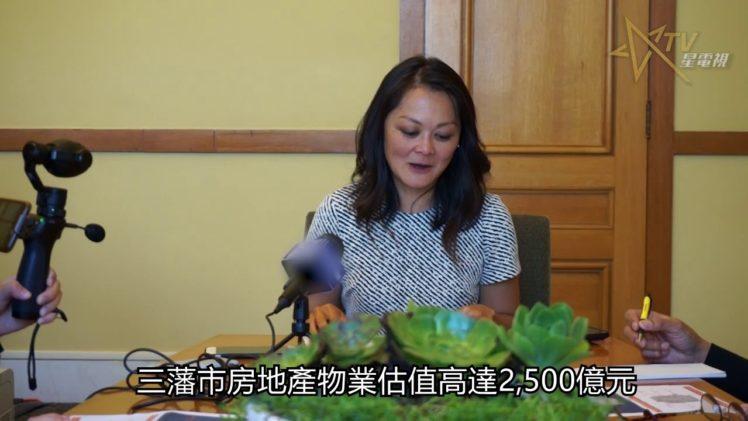 三藩市房產活躍 市府物業稅收入增加