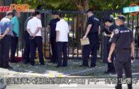 美國駐北京大使館外  內蒙漢燃點爆竹發生爆燃