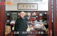 曆法專家蔡伯勵病逝 享年96歲