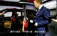 勞斯萊斯Cullinan 690萬SUV香港登場