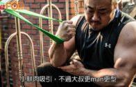馬東石同香港fans示愛 新戲操手瓜粗過冬瓜