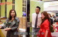 姜皓文自認係陳煒Fans  首拍無線劇攞人氣