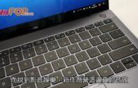 華為Matebook X Pro 鍵盤藏鏡頭