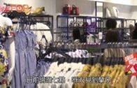 陳淑蘭Shopping狂呻  被好姊妹狠插人品唔好