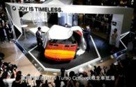 寶馬X4登場直擊 同場加映經典車展
