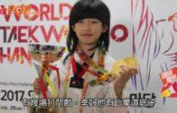 林秋楠拜丹爺為師  6歲學跆拳道打出頭