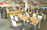 騰訊眾創空間開幕  60個團隊加入