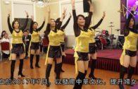 全美中華婦女會成立周年 舉辦感恩晚宴