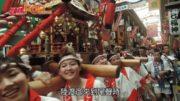 大阪夏日文化盛會  天神祭