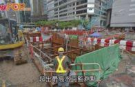 會展站沉降幅度超標  路政署要求暫停挖掘