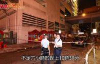 疑犯黃桂芬保釋期間  油麻地停車場墮樓死亡