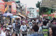 長洲爆兩宗個案  街坊點蚊香驅蚊