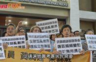 反對改變選區劃界  區議員居民請願