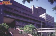 港大副教授張祺忠涉殺妻  黃克競樓辦公室尋獲屍體
