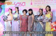 佳麗黑面伴舞  冠軍陳曉華:我落選都會跳晒段舞