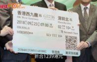 陳帆:高鐵9月23日營運  香港直達44個站點