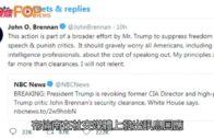 曾公開批評特朗普  CIA前局長被撤權限