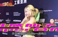 DJ Soda變性感仙子  想同香港Rapper合作