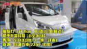 日產e-NV200  多用途電車一式兩款