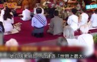 泰富貴僧侶背LV坐專機  騙信徒2600萬判114年