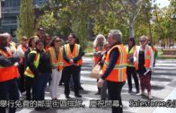 Salesforce公園綠化環境 免費派對迎開幕