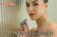 Tiffany & Co.  探索四季飾彩美學