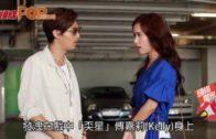 關楚耀自爆被阿媽催婚  首度拍TVB劇感覺良好