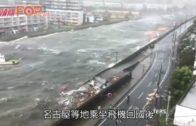 北海道地震13港團安全  至少4班往返航機取消