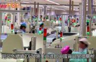 美對華2000億美元貨品徵關稅  多項科技產品豁免
