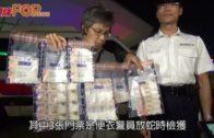 警方拘捕2男1女  涉炒貴林俊傑演唱會飛