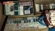 海關葵涌檢6.5萬支私煙 總值16萬拘出放女
