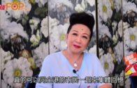薛家燕保證觀眾有驚喜  入行60年首個紅館Show
