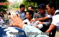 緬甸判囚兩路透記者  美稱令人擔憂籲放人