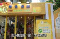 「零食物語」開無人商店  經微信支付自動扣錢