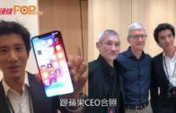 王力宏獲邀出席發佈會  拍片晒新手機: 好漂亮