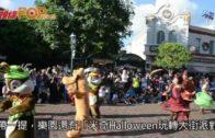 直擊香港迪士尼  全新「怪誕城之旅」