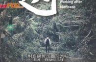 林鄭指不適合引用  《緊急條例》宣佈停工