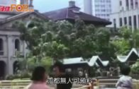 陶傑:面對美中貿易戰 香港人只有等?