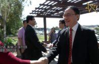 (粵)總領事王東華到訪《星島日報》美西分社