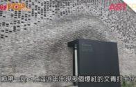 上海直擊! 時尚攝影新舊對「照」