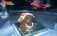 Boucheron台北珠寶展 瑰寶譜出自然樂章