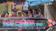 同上位「小鮮肉」拍劇  王浩信 Chok贏 21歲丁子朗