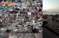 死亡人數急增至1203人 重災區市鎮屍橫遍地