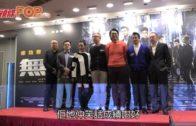 《無雙》收15億靠跑返來 周潤發:我係香港阿甘