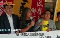 梁國雄譚得志辯論賽示威  刑期上訴得直改判罰$3000