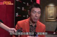 許志安:我得咗喇  事隔4年開騷勁興奮
